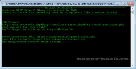 Neutrino HTTP DDoS Botnet [Cracked by 0x22 & Lostit]
