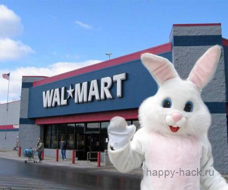 Карж Walmart