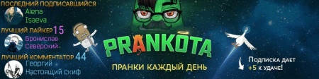 Динамическая шапка ВКонтакте (скрипт)