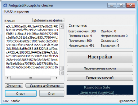 Antigate&Rucaptha Checker / IP Checker [Обнова 1.82] New